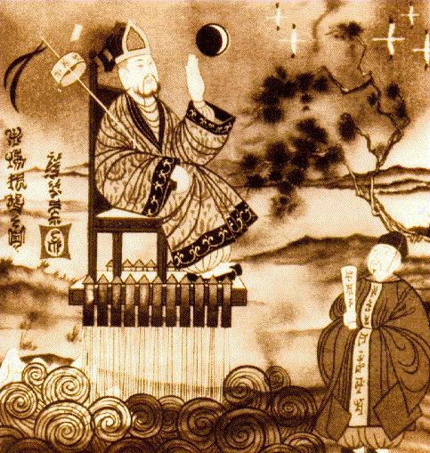 image-of-wan-hu-taking-off1